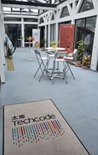 Coworking Spaces: TechCode Potsdam - TechCode Potsdam
