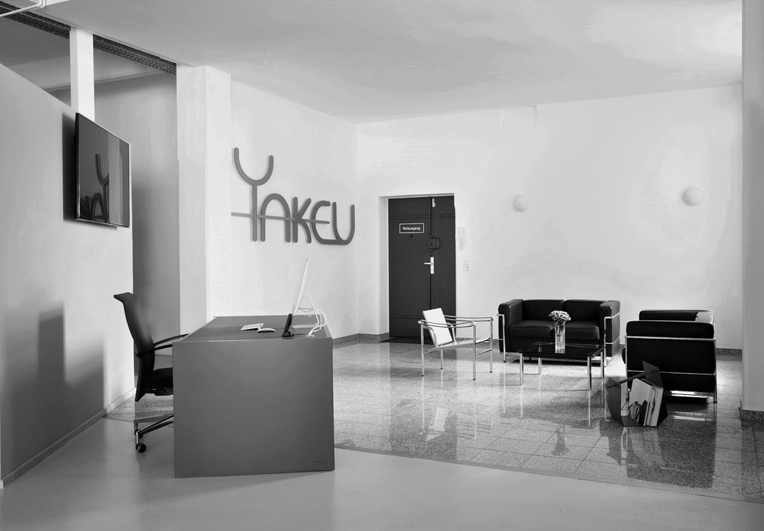 Coworking Space: Lobby - Yakeu Co-Working-Space